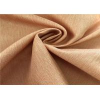 China Herringbone HB Coated Polyester Waterproof Fabric For Outdoor Sports Wear Jacket wholesale