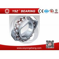 China Brass Cage Self Aligning Ball Bearings wholesale