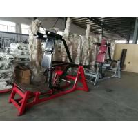 China Hammer Strength Gym Exercise Equipment Pure Strength Leg Exercise Gym Machines wholesale