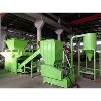 Buy cheap PE Pipe Plastic Recycling Extruder Machine , Non Metal Plastic Crusher Machine from wholesalers
