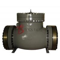 China ANSI 600LB Carbon Steel Check Valve Bolted Cover Metallic Seating Surface on sale