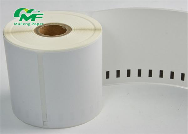 Quality Semi Glossy Direct Thermal Labels 4*6 Inch  250PCS PER ROLL  1INCH CORE for sale