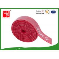 China Multifunction Color hook and loop ,  strong hook and loop adhesive tape With Custom Logo wholesale