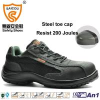 Saicou PU Injection safety shoes Anti-Impact with steel toe cap resist 200Joules Photo 1.jpg
