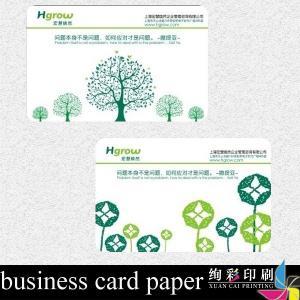 China Varnishing Printing Membership Cards Eco Friendly Paper Letterpress wholesale