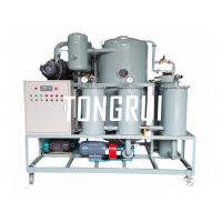 China Reliable Used Oil Recycling Machine , Insulation Oil Purifier For Dehydration / Filtration wholesale