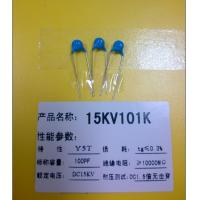 Buy cheap Y5T 15KV101K 15KV カーボン フィルム抵抗器 100pf の陶磁器のコンデンサーの高圧 from wholesalers