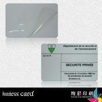 China Printable Blank PVC Cards With Magnetic Stripe For Bank , Enterprise wholesale