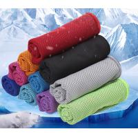 China Microfiber yoga towel recycled polyester yoga towel recycled sublimation microfiber towel for sale wholesale