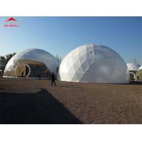 Buy cheap Fire Retardant Geodesic Dome Tent With Double Coated PVC Fabric from wholesalers