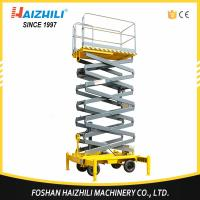 China Factory direct sell 300kg 3m four-wheel mobile hydraulic scissor lift platform wholesale