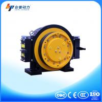 China WTD1-B 630 kg good quality gearless traction machine with lift chain wholesale