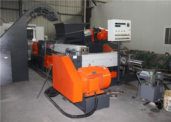 Quality 45-75KW TPR Granules Two Stage Extruder With Underwater Pelletizer Systems for sale
