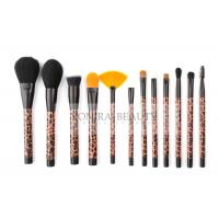 Buy cheap 12PCS Stylish Private Label Professional Makeup Brushes Kit For Artist from wholesalers