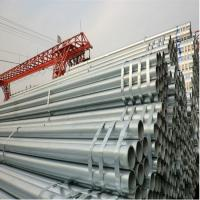 China China factory price Galvanized Steel Tube for Fluid Transportation wholesale