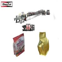 China Four Side Seal Flat Bottom Shaped Pouch Making Machine High Mechanical Speed on sale