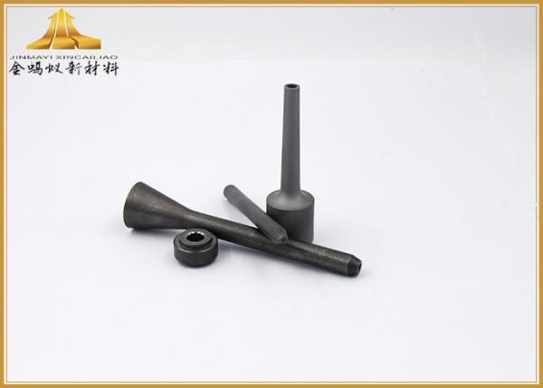 Quality Custom Design Tungsten Carbide Blasting Nozzle , Excellent Wear Resistant Carbide Blast Nozzle for sale