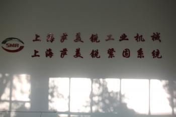 Shanghai Summery Industrial Machine Co. , Ltd.