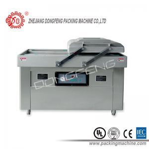 Buy cheap máquina de embalagem dobro de aço inoxidável DZQ-500/2SA do vacuun da eficiência elevada da câmara from wholesalers