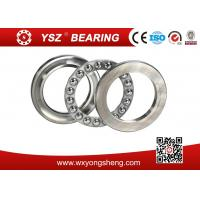 China Thrust High Speed Bearings With Flat Seats , 51200 51201 51202 51203 51204 wholesale