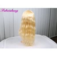 China Body Wave Indian Human Front Lace Wigs , Blonde Lace Front Wigs Human Hair wholesale