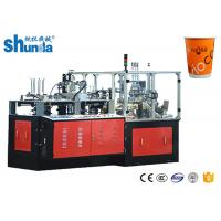 China Hollow Double Wall Paper Cup Machine , Max 100 Cups Per Minute on sale