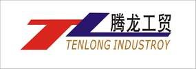 Ningbo Tenlong Industry Co., LTD