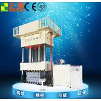 China SMC Hydraulic Press Machine Sheet Molding Compounds SMC/BMC/FRP Molding wholesale