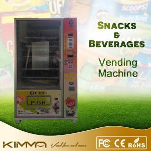 Buy cheap Напитки Аутомат и автомат легкой закускы с датчиком падения from wholesalers