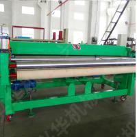 China Fabric Mats Textile Cutting Equipment High Efficiency Applicable Carpet wholesale