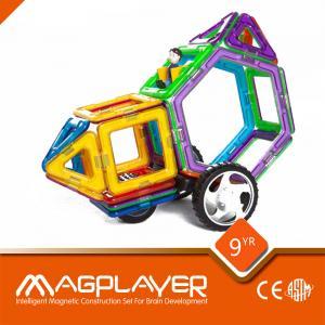Buy cheap O presente relativo à promoção telha os carros 3D magnéticos educacionais brinca para crianças from wholesalers