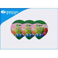 Buy cheap Non Spill Yogurt Lid , Cup Seal Aluminum Foil Lidding 1- 8 Colors Printing from wholesalers