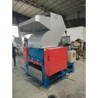 10HP recycled plastic bottle crusher, PP PE PET PVC plastic bottle Crusher, crushing plastic bottle factory