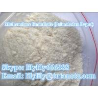 Steroid Methenolone Enanthate (Primobolan Depot) Bobybuilding Anabolic Raw Powder