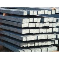 China Top quality  normal carton billet steel wholesale