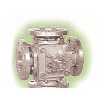 China Multi-port Flanged 3 and 4 Way Ball Valves wholesale