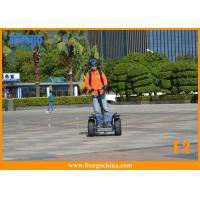 China Stand Up Off Road Segway Electric Scooter With Big Power Electric Chariot i2 wholesale