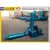 China High Speed Twin Lobe Roots Blower / Clean Air Sewage Treatment Plant Blower on sale