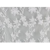 China Bird Floral Mesh Embroidered Dying Lace Fabric Custom Lace Design For Prom Dress wholesale