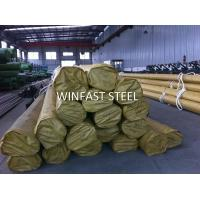 China Hastelloy C276 Seamless Pipe / Seamless Stainless Steel Tubing on sale