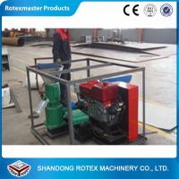 China CE Approved Flat Die Electric Small Pellet Mill Machine for Animal Feed wholesale