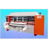 China Automatic Rotary Die-cutter Machine, Automatic Lead-edge Feeding, Die-cutting + Creasing wholesale
