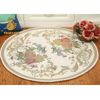 China Rich Colors Persian Floor Rugs Persian Round Rugs Various Pattern wholesale