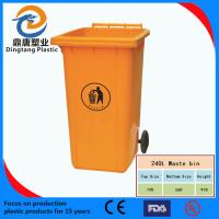 China 240L plastic trash bin in hotels, outdoor and hospital wholesale