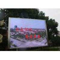 Buy cheap Advertising outdoor fixed LED display / screen with pixel pitch 8mm from wholesalers