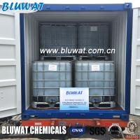 China Paper Making Anionic Trash Catcher Cationic Polymer Fixing Agent of BWP-01 Grade wholesale