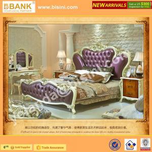 (BK0109-0002)Luxury Elegent Princess Bed,Wooden Hand Carved Fancy Classical Bedroom Furniture Set, Violet Wedding Bed