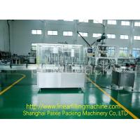 Quality Touch Screen 3 In 1 Filling Machine For Expectorant Cough Syrup Glass Bottling for sale