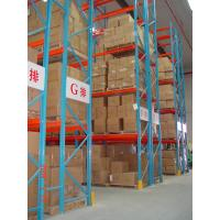 China Heavy Duty Pallet Warehouse Racking / Metal Storage Shelves wholesale