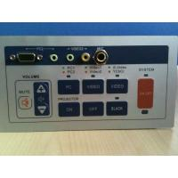 Mini Multimedia Central Controller , AV Control Systems with VGA output
